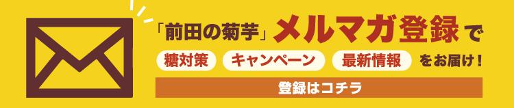 banner_maga750